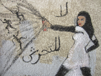 163074_Egypt_Graffiti_on_Mohamed_Mahmoud_Street_Cairo_women_